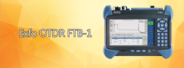 تستر فیبر نوری ایکسفو Exfo OTDR FTB-1